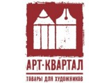Логотип Арт-квартал, ООО