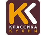 Логотип Классика Кухни