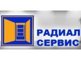 Логотип Радиал Сервис