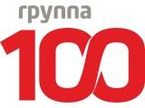 Логотип Группа 100