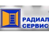 Логотип Радиал Сервис бытовые и промышленные автоматические ворота hoermann