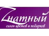 Логотип Zнатный, интернет-магазин
