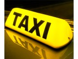 Логотип 1 Круглосуточная служба такси Мега Трейд
