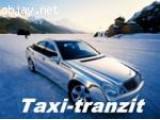 Логотип Taxi-Tranzit