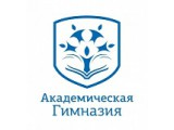 """Логотип Частный детский сад """"Академическая гимназия """"  на Нагорной"""