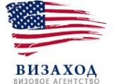 Логотип Визаход