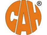 Логотип Фирма САН, ЗАО