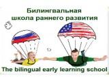 Логотип Билингвальная Школа Раннего Развития MILC - Moscow Innovative Language Centre