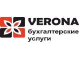 Логотип Бухгалтерские услуги Verona