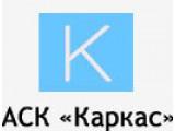 Логотип АСК-КАЛИТА, ООО