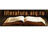 Логотип Клуб любителей русской литературы
