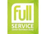 Логотип fullservice