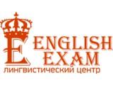 Логотип English Exam, ООО