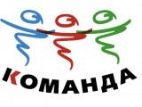 "Логотип ГБОУ ДООЦ ""Команда"""