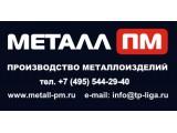 Логотип МеталлПМ