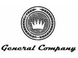 Логотип Дженерал Компани, ООО