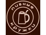 Логотип Магазин пивных кружек
