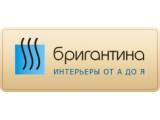 Логотип Дизайн-Студия «Бригантина»