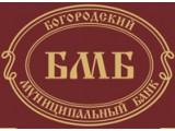 Логотип Коммерческий банк «Богородский муниципальный банк» (ООО)