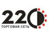Логотип Торговая сеть 220