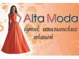 Логотип Alta Moda бутик итальянских тканей