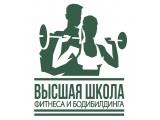 Логотип Высшая школа фитнеса и бодибилдинга