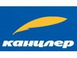 Логотип Канцлер
