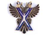 Логотип Скупка Арбат