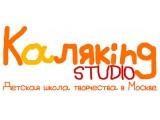 Логотип Калякинг Studio