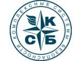 Логотип Комплексные системы безопасности, ООО