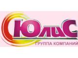 Логотип Юлис