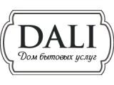 Логотип Дом бытовых услуг DALI