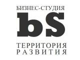 """Логотип Коворкинг """"Бизнес-студия"""""""