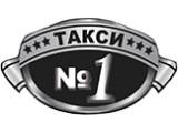 Логотип Заказ такси в Одинцово