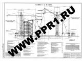 Логотип PPR1.RU