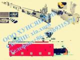 Логотип ООО Хунсянлон