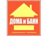 "Логотип Стройгруппа ""VAI"", ООО"