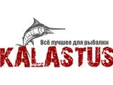 Логотип ИП Махов ВВ Рыболов