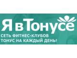 Логотип ЯвТонусе
