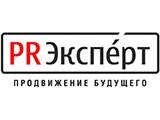 Логотип PR Эксперт