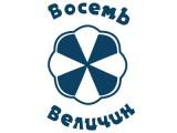 Логотип Восемь Величин