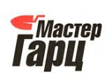 Логотип Мастер Гарц