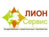 Логотип Лион Сервис