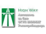 Логотип Автошкола Хайвэй