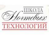 Логотип Школа ногтевых ТЕХНОЛОГИЙ