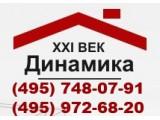 Логотип Динамика 21, ООО
