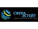 Логотип Сфера Эстейт