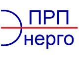 Логотип OOO«ПРП Энерго»