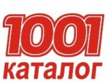 Логотип 1001 Каталог