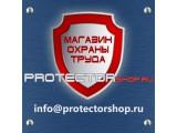 Логотип Protectorshop, ООО, Магазин охраны туда  и Техники безопасности